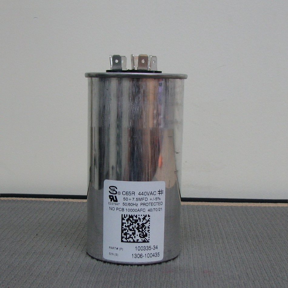 Armstrong / Ducane Capacitor 13W87