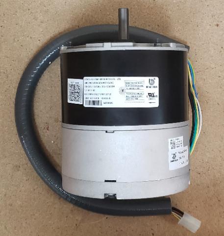 Trane ECM Condenser Fan Motor MOT18698 | Shortys HVAC Supplies